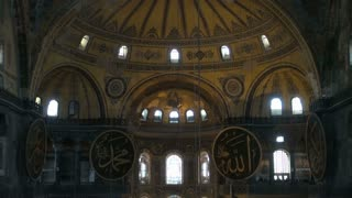 Zoom to Religious Painting in Hagia Sophia Mosque