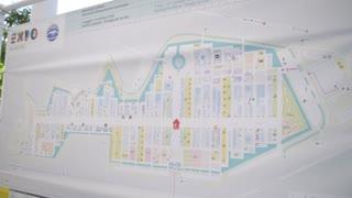 Scheme of an area of Milan EXPO 2015