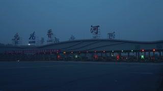 Traffic on Shanghai Highway Interchange at night, China, Asia.