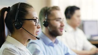 Call-Center Routine