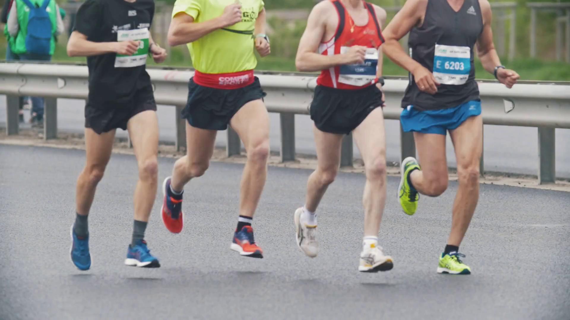 20 may 2018, Kazan, Russia - Kazan Marathon, legs ...