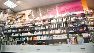 Healthcare Products For Sale In Cosmetics And Healthcare Store in Russia. Pharmacy store drugs. Drugstore, cosmetics, health store. Beautiful interior of the store pharmacy. Shelves with medicines in