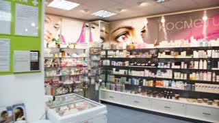Healthcare Products For Sale In Cosmetics And Healthcare Store in Russia.Pharmacy store drugs.Drugstore, cosmetics, health store.Beautiful interior of the store pharmacy.Shelves with medicines in a