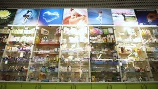 Shelves with medicines in a pharmacy store.Healthcare Products For Sale In Cosmetics And Healthcare Store in Russia.Pharmacy store drugs.Drugstore, cosmetics, health store.Beautiful interior of the