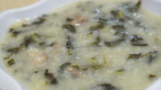 Hong Kong style Chinese porridge, congee. Famous cantonese cuisine food