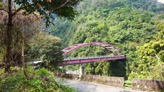 Muku Mugi River Valley National park of Taiwan locate near Taroko Gorge, Hualien