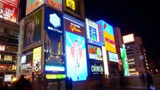 OSAKA, JAPAN - MARCH 2015: Editorial use only Time-lapse shot of Glico billboard Osaka landmark in Dotonbori