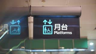 Platform Elevator, life sign at metro station area