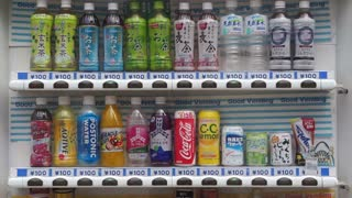 Editorial: Japanese vending machine with kind of beverages — Stock Video #72800395  Pause Mute 0:05 Loaded: 0%    OSAKA, JAPAN - MARCH 2015: - Japanese vending machine with different kind of beverages
