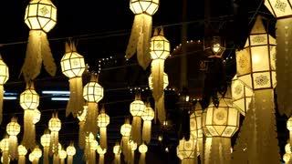 Thai style Lanna Paper hanging lanterns in Loi Krathong or Yee-peng festival of ChiangMai Thailand