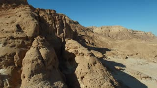 Stone desert. The view from the height of bird flight