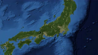 Japan slow pan -Japan is an island nation in East Asia. Located in the Pacific Ocean, it lies to the east of the Sea of Japan