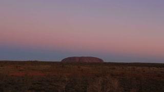 Twilight Sunset Uluru, Ayers Rock Landmark Outback Australian Red Desert Landscape