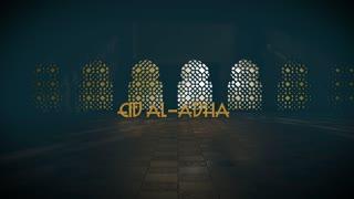 Eid al-Adha Ramadan Kareem Islamic mosque window greeting 3D title render