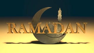 Ramadan Kareem Islamic holy month Eid greeting Quran to Muhammad 3D title render