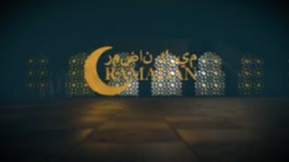 Ramadan Kareem Islamic mosque window Quran to Muhammad greeting 3D title render