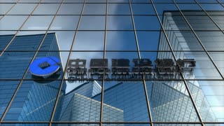 Editorial, China Construction Bank logo on glass building.