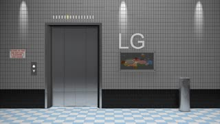 Elevator 3d animation, alpha channel included.