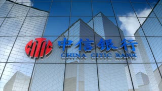 Editorial, China CITIC Bank logo on glass building.