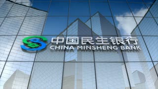 Editorial, China Minsheng Bank logo on glass building.