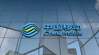 Editorial China Mobile logo on glass building.
