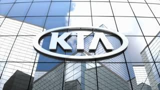 Editorial, Kia Motor Corporation logo on glass building.