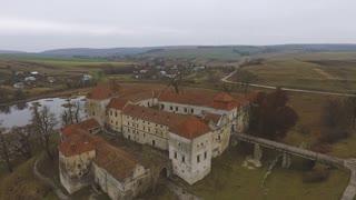Old historic castle in Ukraine. Svirzhskuy castle