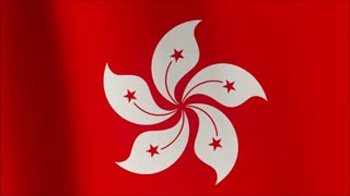 animated flag of Hong Kong - seamless loop