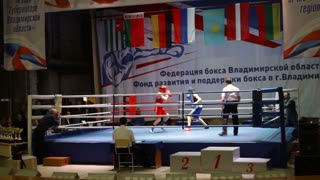 Boxing Championship among juniors