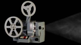 Retro cinema projector
