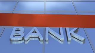 Bank opening cutting ribbon
