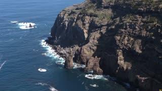 Beautiful rocky cliffs - Sao Miguel