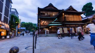 Time-lapse at the ancient Japanese bathhouse, Dogo Onsen