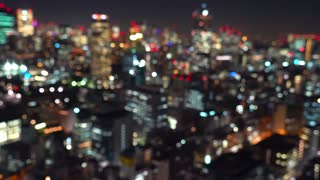 Tokyo at night near Hamamatsuchō from above
