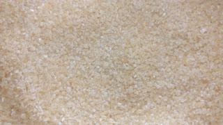 Brown Sugar As Background