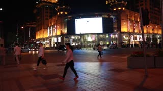 downtown beijing china at night