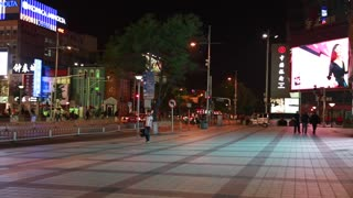 downtown beijing china in the nightime