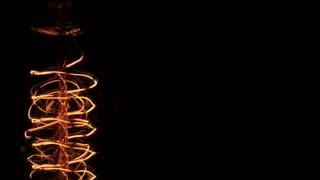 Old light bulb flickering - ECU