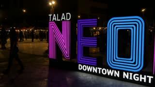 Talad Neon Downtown Night Market, Bangkok, Thailand, Southeast Asia, Asia