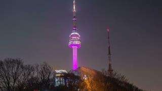 Seoul Korea Seoul Tower