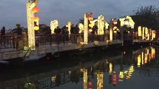 Cau An Hoi bridge at night in Hoi An Vietnam