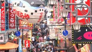 Crowded street timelapse, Osaka, Japan