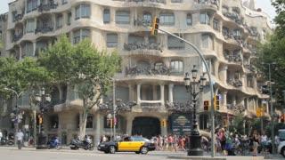 La Pedrera,Barcelona,Spain