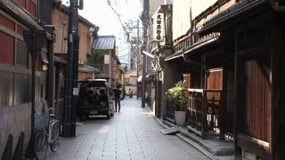 Small street at the Gion district Kyoto, Japan