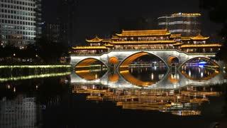 The Anshun Bridge at night