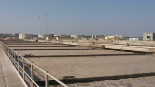 Waste water treatment facility