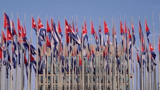 Cuba, La Habana, Havana, Cuban flags near American embassy