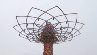 Tree Of Life Milan Milano Expo 2015 Italy Exposition Show