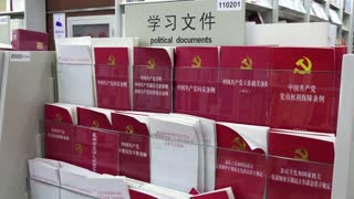 Books and documents about the Communist Party of China for sale in bookstore. Beijing, China, Asia
