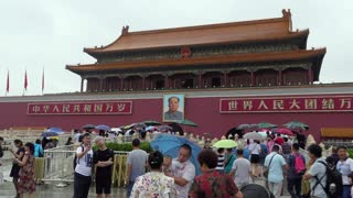 Crowd, people, tourists at the entrance gate of the Forbidden City in Beijing, China, Asia. Travel, holidays, tourism